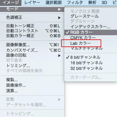 イメージ→モード