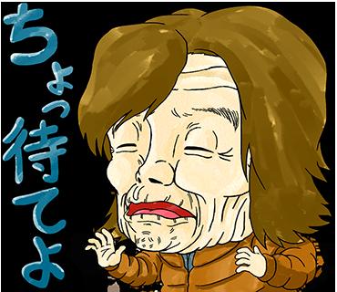 20 ちょっ待てよ(修正)2