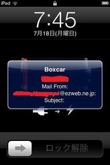 Evernote 20110718 07-46-34
