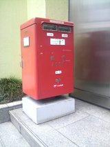aP1070024