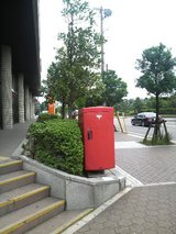千葉中央郵便局02