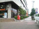 千葉中央郵便局03