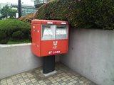 千葉中央コミニティーセンター