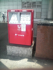 aP1041151