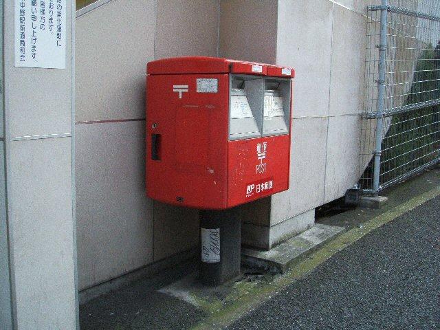 ポスト 近く の 郵便