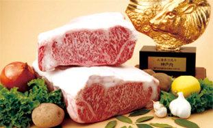 meat_b