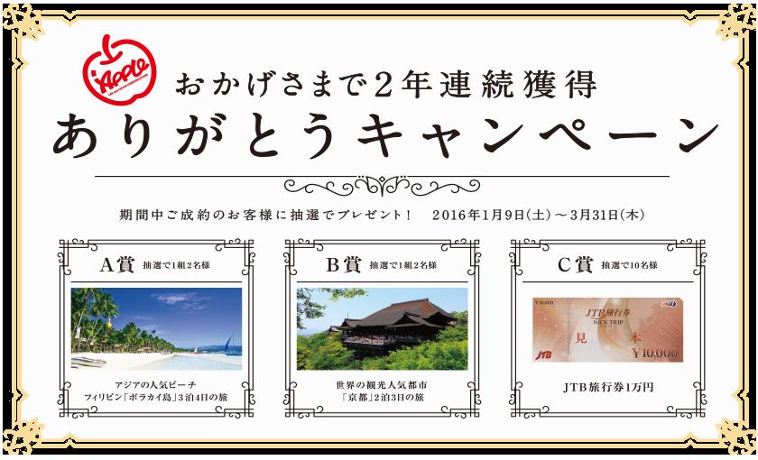 top_main-2016