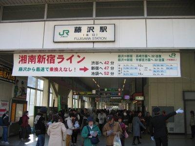 Yoshitsune-2 Fujisawa-OhfunaH171123 002