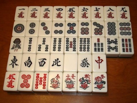 Japanese_Mahjong_Tiles_1