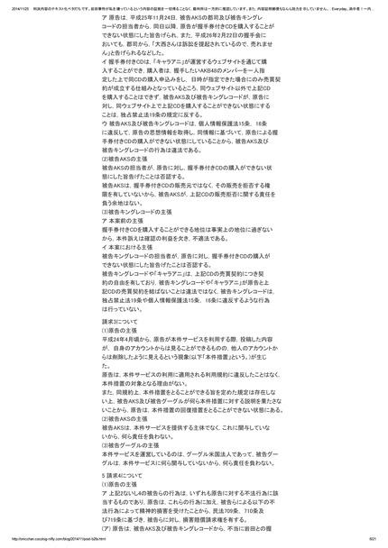 リアル半沢直樹)のブログ-6
