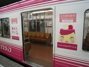 Women_only_train_car_tokyo