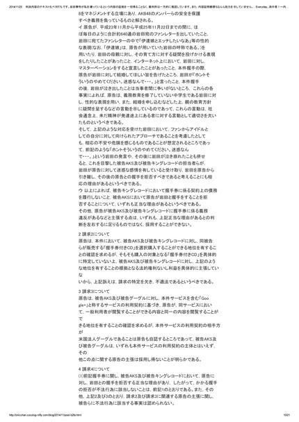 リアル半沢直樹)のブログ-10