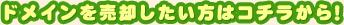 logo_btn_title