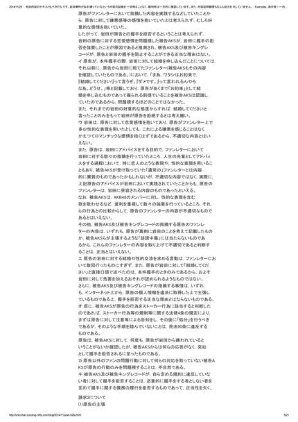 リアル半沢直樹)のブログ-5