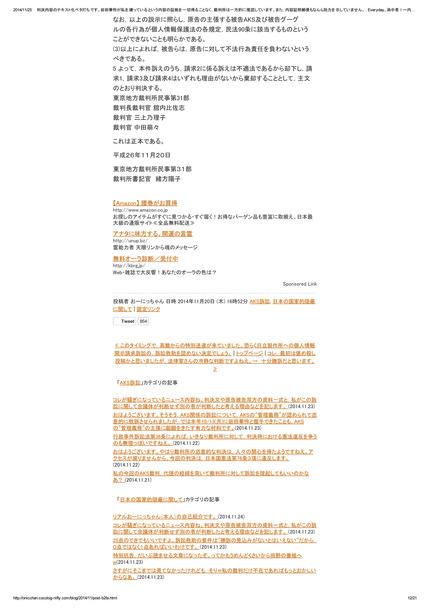 リアル半沢直樹)のブログ-12