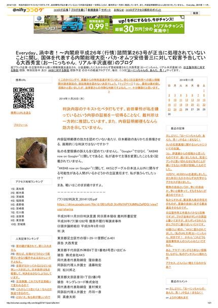 (おーにっちゃん,リアル半沢直樹)のブログ-1