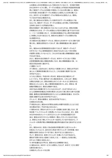 リアル半沢直樹)のブログ-8