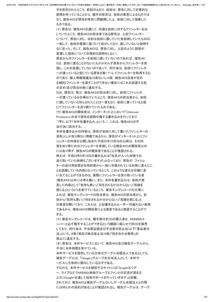 リアル半沢直樹)のブログ-7