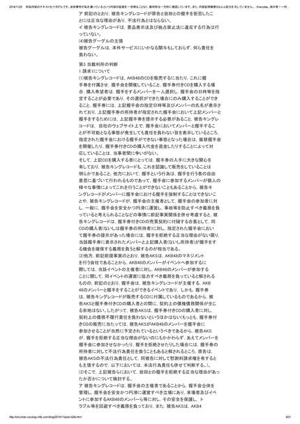 リアル半沢直樹)のブログ-9