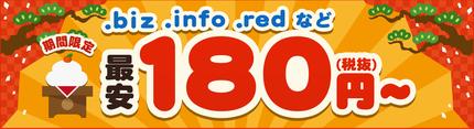 bnr_camp201501 (1)