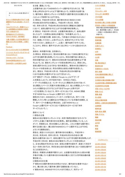 リアル半沢直樹)のブログ-3