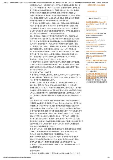 リアル半沢直樹)のブログ-4