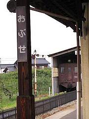 090918 望月麻里さんの小布施スケッチ旅行 8