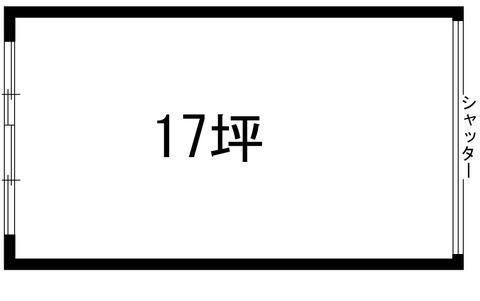 ハイム森田パン屋跡