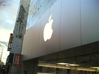 Apple Store,  Nagoya Sakae Jan 20 -1