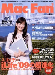 Mac Fan (マックファン) 2009年 03月号 [雑誌]