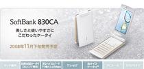 Softbank 830CA