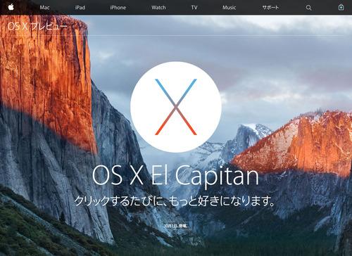 OS-X-El-Capitan-(20150930)
