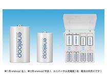 eneloop 単1/単2/ユニバーサル充電器