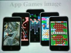 Hudson App Game image