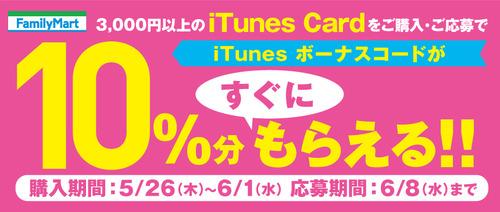 fm0516-banner