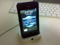 Griffin Elan Form iPhone 3G(ブラック)006