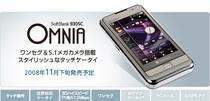 Softbank OMNIA 930SC