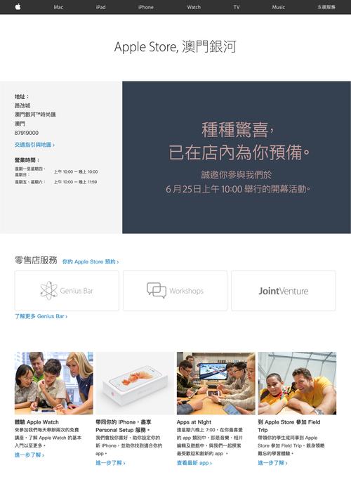 ߴ���� - Apple Store - Apple (ߴ��) (20160616)