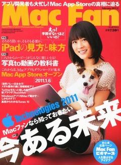 Mac Fan (�ޥå��ե���) 2011ǯ 02��� [����]