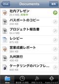 MobileMe iDisk 01
