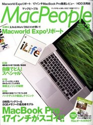 Mac People (�ޥå��ԡ��ץ�) 2009ǯ 03��� [����]