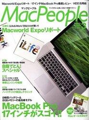 Mac People (マックピープル) 2009年 03月号 [雑誌]