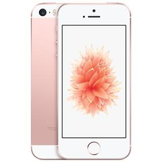 iPhoneSERG