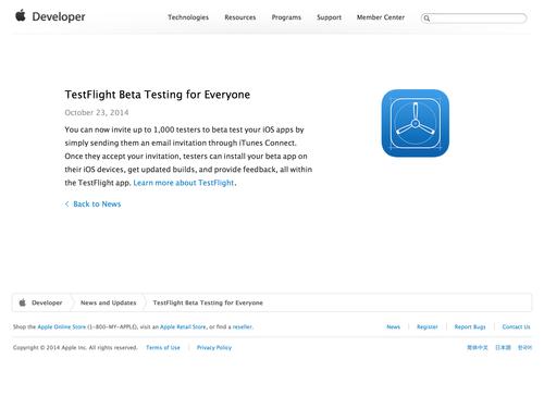 TestFlight Beta Testing for Everyone(20141024)