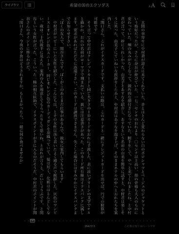 480x480-75