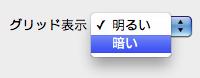 iTunes ����å�ɽ��