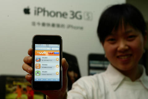 iPhone China Unicom 2009 10 31