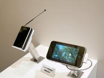写真3●iPhone 3G用のワンセグ機能付きバッテリー