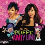 Puffy Ami Yumi