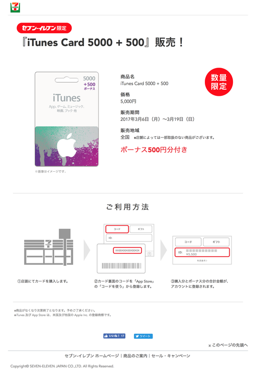 html (20170319)